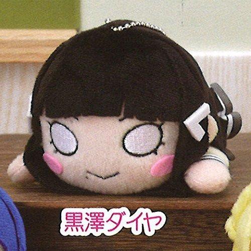 Plush Mascot Doll (LoveLive! Sunshine!! Nesoberi Plush Doll Keychain Mascot Dia Kurosawa Third Grade)
