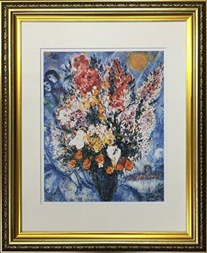 【名画】シャガール 天に捧げる花束 絵画 インテリア 壁掛け アート ポスター フック 海 ピカソ 額縁 B07418JL4Q