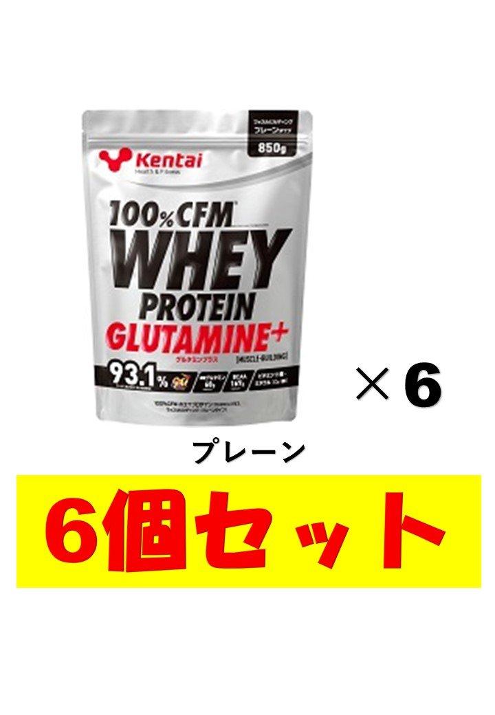 kentai 健康体力研究所 100%CFMホエイプロテイングルタミン マッスルプレーン K0220 850g 6個セット B079BL4KDV