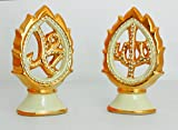 Islamic Muslim Gold and Cream Color Stand Ceramic With Rhinestone / Favor Allah & Mohammad / Home Decorative