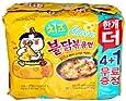 Cheese ブルダック炒め麺 ×5袋 チーズブルダック炒め麺 [並行輸入品]