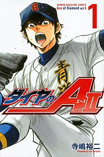 夏に翔ける!読んでおきたいオススメ野球漫画10選