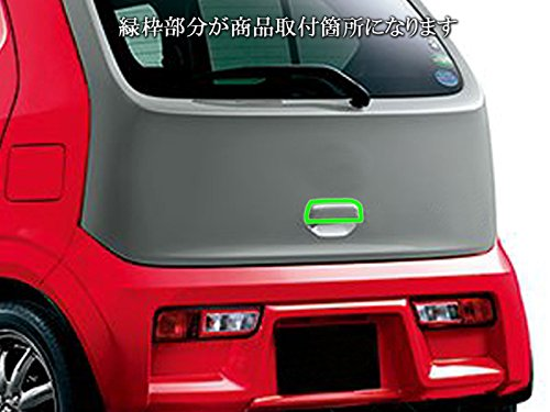 Amazon.com: BRIGHTZ Alto turbo RS HA36S-plated door handle cover Riahatchinobu [REA-DHC-012] HA HA36 A36 36 Alto Alto turbo RS 22908: Automotive