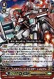 カードファイトヴァンガードG 第12弾「竜皇覚醒」/G-BT12/003 エキサイトバトルシスター しゅとれん RRR