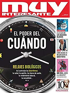 MUY Interesante - España