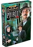 Hercule Poirot - Coffret #09 (Version française)