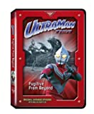 Ultraman Tiga: Fugitive from Beyond