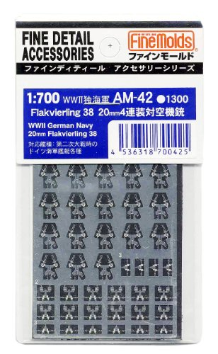 Flak38 20mm4 twin anti-aircraft machine gun 1/700 Fine Detail Accessories (japan import)
