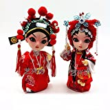 LINA-China Peking Opera Theater / Shelley doll people /Q edition / / / puppet Peking opera silk people / traditional marriage ceremony with a gift to do ,model1