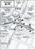 Kodansha Tokyo Subway Guide: Including 40 Bilingual Station Maps