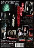 Documentary - Asobi Hanbun De Ittewaikenai Shinrei Spot [Japan DVD] MRDD-49