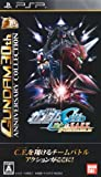 Mobile Suit Gundam Seed: Rengou vs. Z.A.F.T. Portable (Gundam 30th Anniversary Collection) [Japan Import]