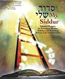 My Siddur [Weekday, Shabbat, Holiday S.]: Transliterated Prayer Book, Hebrew - English with Available Audio, Selected Prayers for Weekdays, Shabbat and Holidays (Hebrew Edition)