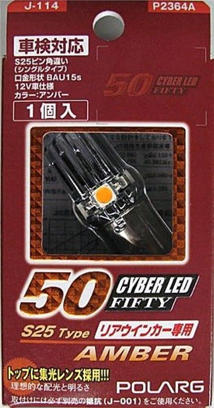 不屈対お香マツダ CX-8 H29.12~ KG2P バックランプ T16 LED ホワイト 爆光 18連 6000k