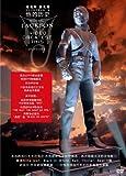 迈克尔·杰克逊 Michael Jackson:他的历史 音乐录影带精选第1辑 Video Greatest Hits-History(DVD)