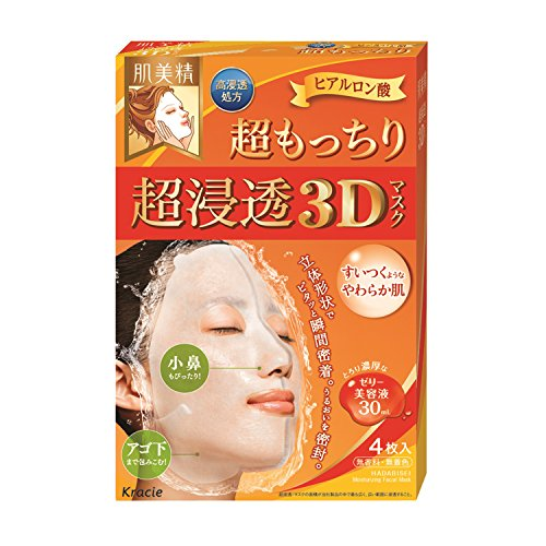 (HADABISEI Kracie 3D Super Moisturizing Facial Mask, 4.05, Fluid Ounce)