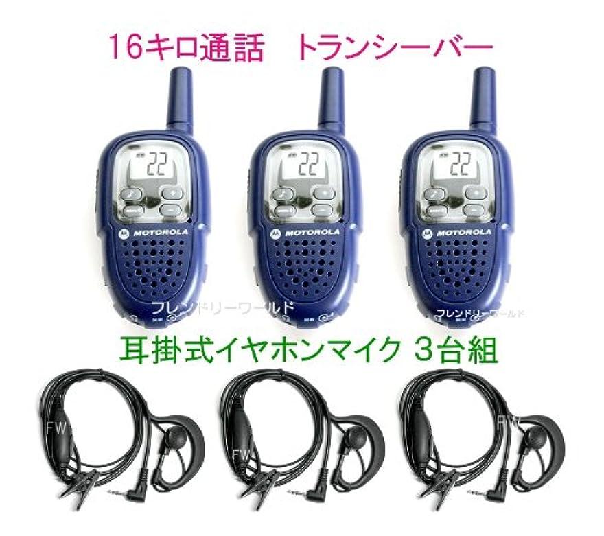 それにもかかわらずインフレーション前任者アダプター付き ワイヤレス-MIMIMOS ヘッドセットBluetooth