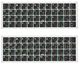 Universal English-Arabic Keyboard Stickers 2 PCS