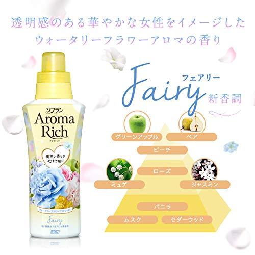 ソフラン アロマリッチ 柔軟剤 フェアリー(ウォータリーフラワーアロマの香り) 本体 550ml