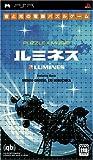 LUMINES(ルミネス) - PSP