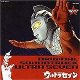 Vol. 3-Ultra Seven