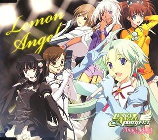 Angel Addict (Lemon Angel Project Opening Theme)