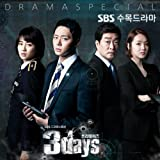 [CD]3days OST (SBS TVドラマ) (韓国盤) [Import]