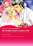 The Wealthy Greek's Contract Wife: Mills & Boon comics