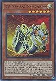 遊戯王カード COTD-JP005 サルベージェント・ドライバー(スーパーレア)遊戯王VRAINS [CODE OF THE DUELIST]