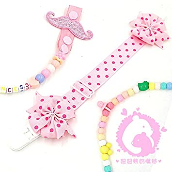 bc4bc70fb Amazon.com   Custom beaded toy pacifier chain-off belts saliva Towel newborn  gift sets for men and women   Baby