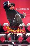 The Legend of Drunken Master Poster Movie E (11 x 17 Inches - 28cm x 44cm) Jackie Chan Anita Mui Ti Lung Lau Ka Leung Andy Lau Felix Wong