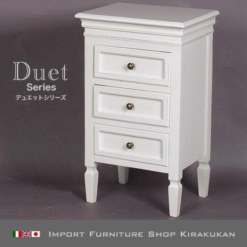 デュエット Duet 白家具 プリンセス家具 ホワイト 3段 チェスト43 B005PITOP4