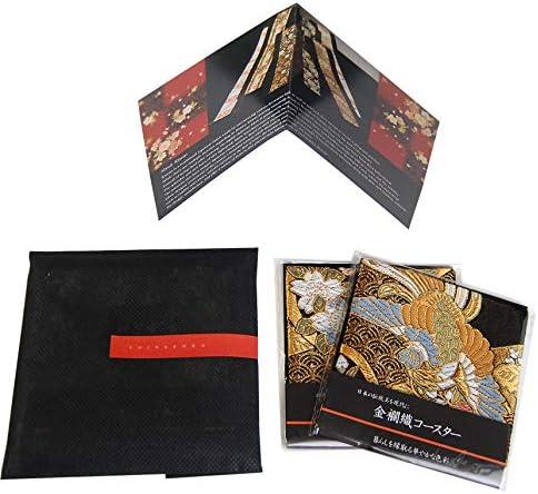 プレゼントにそのまま渡せる ギフト用不織布袋入り 英語商品紹介書付 和風 金襴織着物コースター 2枚セット (明日香 あすか)