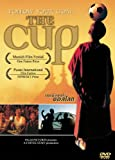 The Cup (Tibet Movie)