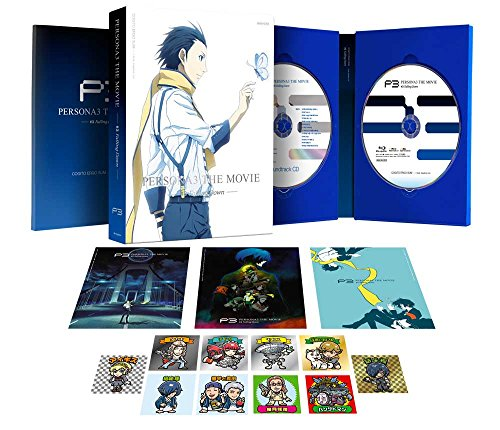 Persona 3 The Movie: No. 3, Falling Down