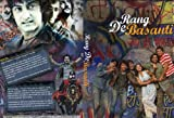 Rang De Basanti - Indian Bollywood Music (Vinyl LP)