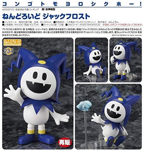 Max Factory Shin Megami Tensei: Jack Frost Nendoroid Action Figure