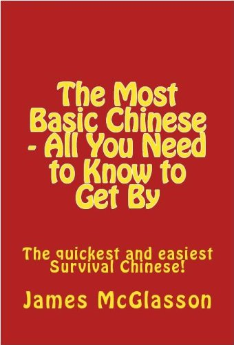 The Most Basic Chinese - All You Need to Know to Get (Most Basic Languages) ()