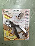 Professional Easy Staple Removers Office Staple Removal Tool, Extra Wide Steel Jaws Style Remover for Staple, 1 Pack (No.70006)