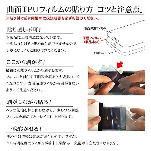 【防反射】日本製 RASTA BANANA 香蕉牌 Sony Xperia XZ3 手機螢幕保護貼透明色【水貨碼頭】