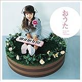 おうた-Sing and Smile with Kids-