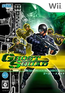 Ghost Squad (w/ Wii Zapper) [Japan Import]