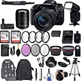 Canon EOS 77D DSLR Camera with EF-S 18-135mm f/3.5-5.6 is USM Lens + 2Pcs 32GB Sandisk SD Memory + Universal Flash + Battery Grip + Filter & Macro Kits + Backpack + 50″ Tripod + More Review