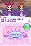 Yes! Precure 5 Go Go Zenin Shu Go! Dream Festival [Japan Import]