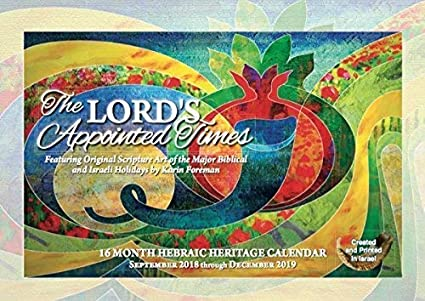 amazon com 2018 2019 the lord s appointed times art calendar from