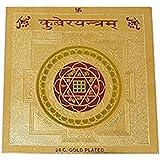 Divya Mantra Shri Kuber Yantram
