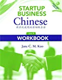 Startup Business Chinese, Kuo, Jane C. M., 088727661X