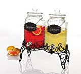 Gibson Sarahland Double Beverage Dispenser, 2 Gallon