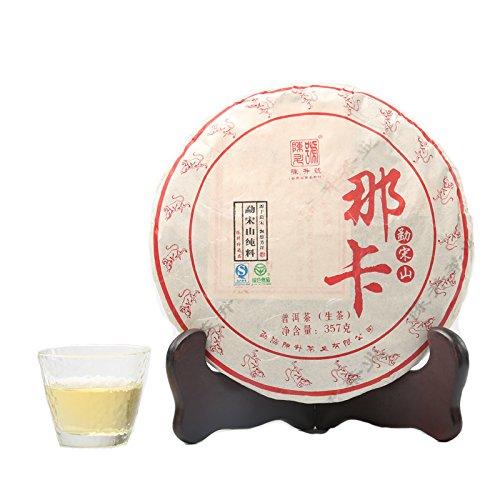 2016 Naka Old Tree Raw Pu-erh 357g Cake ChenShengHao Chinese Puer (Banzhang Pu Erh Tea Cake)