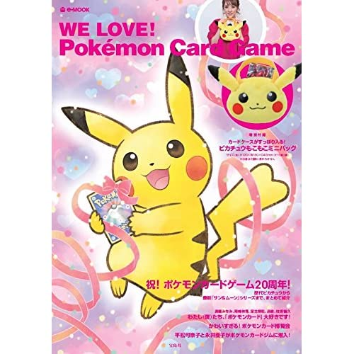 WE LOVE!Pokemon Card Game 画像